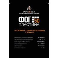 Пластина ФОГ 50
