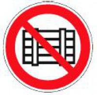 Запрещается загромождать проходы (фотолюминесцентный)