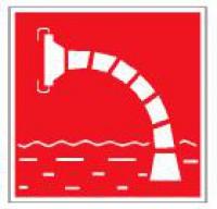 Пожарный водоисточник (фотолюминесцентный)