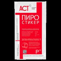 ПироСтикер АСТ Р